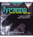 大和TSP-Tyranno Multi Power Sponge T-20622生胶套胶